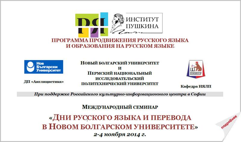 Программа для флаеров на русском языке